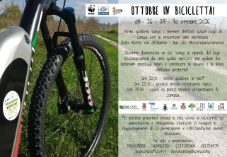 loc-biciclette